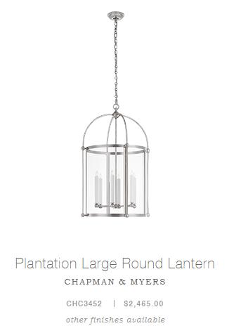 Plantation Large Round Lantern