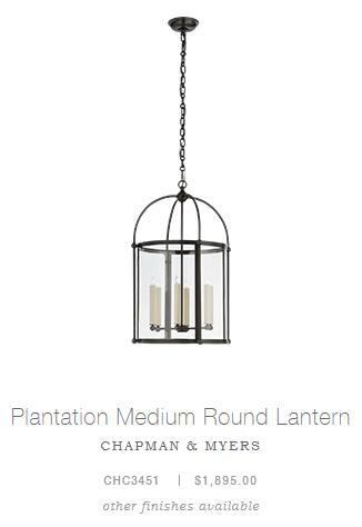 Plantation Medium Round Lantern